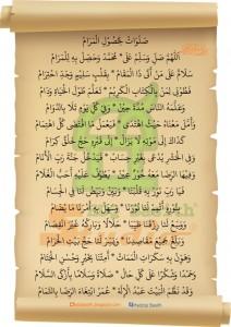 Lirik Shalawat Lihushulil Marom