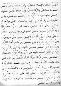 doa_tarawih-2